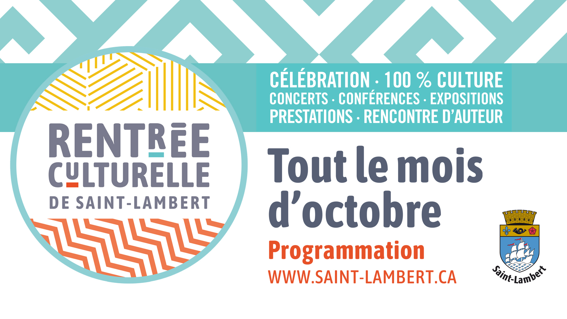 In October, culture takes place of pride in Saint-Lambert with the 3rd edition of the Rentrée culturelle!